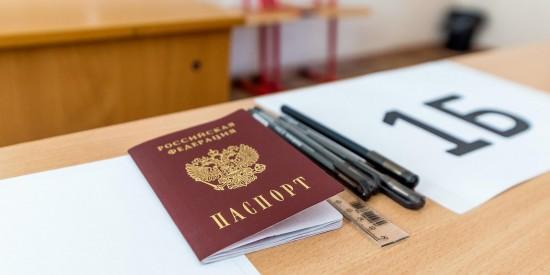 Москва готова к проведению ЕГЭ