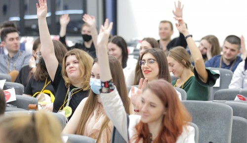 Программа стажировки в Правительстве Москвы стала для студентов комплексом профессиональной подготовки