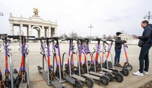 Такси и самокаты можно теперь бронировать в приложении «Московский транспорт»
