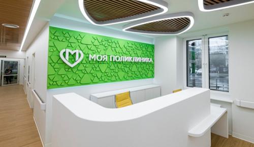 В Москве построят 17 современных поликлиник
