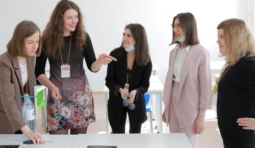 Молодых людей набирают на стажировку в Правительство Москвы