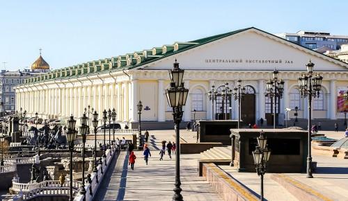 Мэр Москвы дал старт первому Московскому международному форуму онкологов