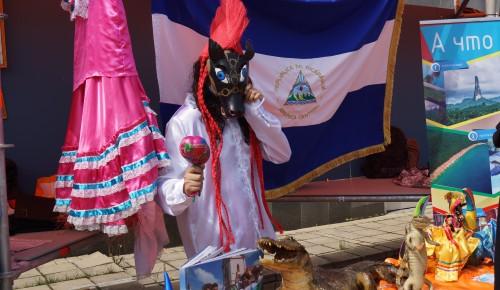 В РУДН прошел ежегодный интернациональный фестиваль «Планета Юго-Запад»