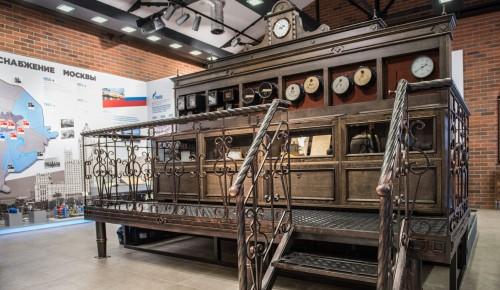 Музей Мосэнерго и энергетики Москвы приглашает на бесплатные экскурсии