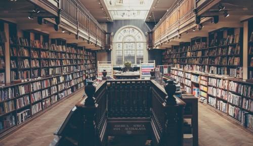 Состоялся общегородской день открытых дверей в библиотеках Москвы
