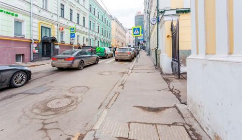 Собянин рассказал о благоустройстве Дмитровского переулка и центра «Моя работа» на Шаболовке