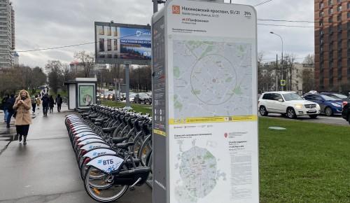 Для жителей Черемушек доступны 11 пунктов аренды велосипедов