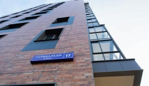 В Черемушках ведется заселение жильцов в новостройку на улице Гарибальди