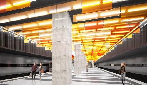 Станцию «Новаторская» БКЛ украсит необычный потолок и колористические элементы