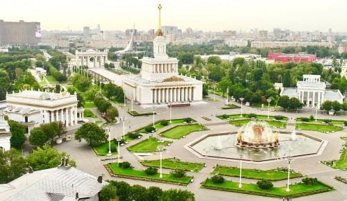 Собянин рассказал о планах развития территории ВДНХ