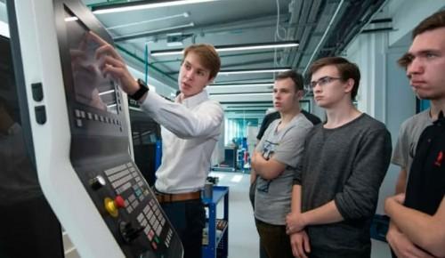 Собянин провел встречу с предпринимателями в новом центре «Бизнес.Техноград» на ВДНХ