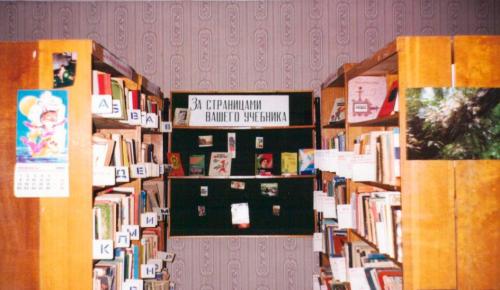 Городские библиотеки переживают второе рождение – Собянин