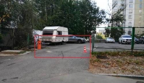 В Академическом районе ликвидирована незаконная парковка во дворе жилых домов