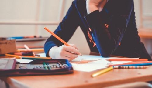 Ученики школы №1532 защитили проект во Французском институте