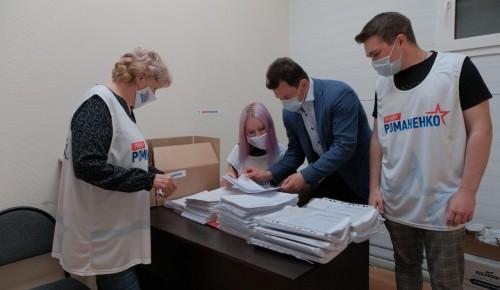 Романенко собирает подписи за строительство метро в Южном Бутово