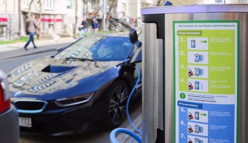 В Москве появятся станции для зарядки электромобилей за 20 минут