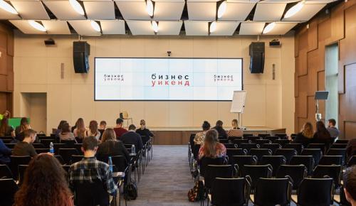 Наталья Сергунина: Московский проект «Бизнес-уик-энд» запустил две программы для начинающих предпринимателей