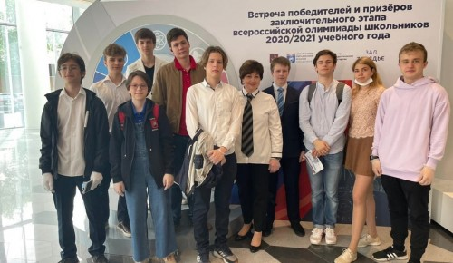 Ученики Дворца пионеров побывали на приеме Собянина в честь победителей Всероссийской олимпиады школьников