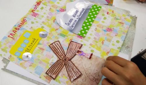 В библиотеке №178 пройдут интенсивы по созданию читательского дневника