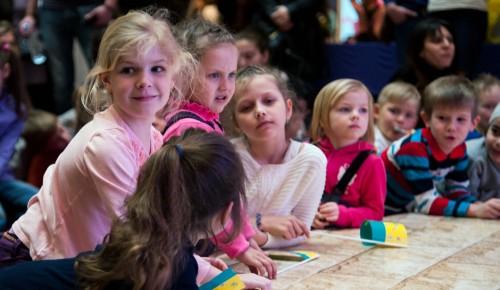 Парки, библиотеки и культурные центры столицы организуют спецпрограмму в честь Дня защиты детей