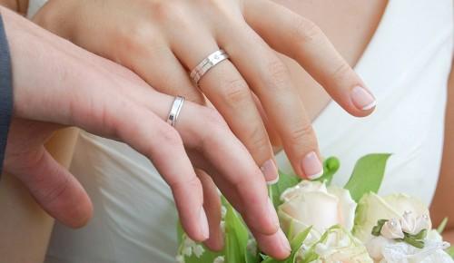 Зарегистрировать брак жители Теплого Стана теперь смогут во флагмане ЮЗАО