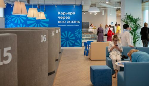Москвичам предложат более 1200 вакансий для подработки на лето