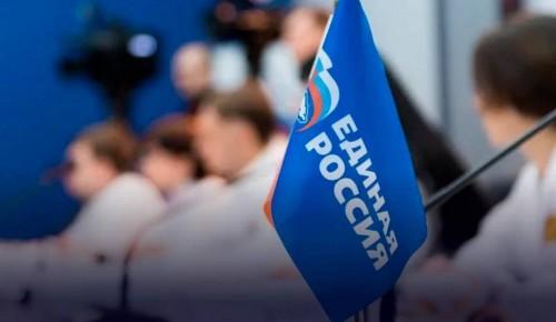 Московское отделение «Единой России» опубликовало итоги праймериз