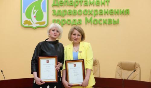 Медсестрам поликлиники № 134 вручили благодарности мэра