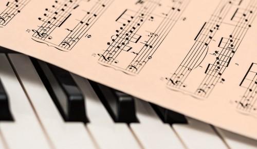 Школа №1103 объявляет набор в музыкальное отделение