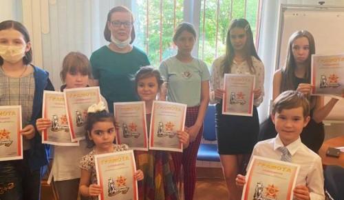 В Семейном центре Зюзино состоялось торжественное вручение грамот и благодарственных писем