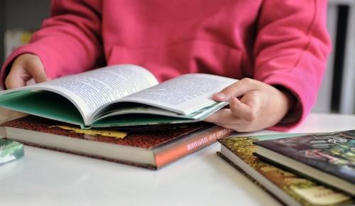 Библиотеки приглашают жителей Ясенева присоединиться к онлайн-программе
