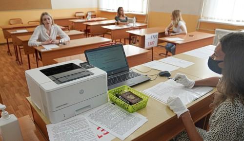 Все московские дети имеют одинаковую возможность качественно учиться – Собянин