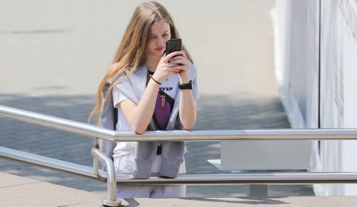 В Москве появились 334 точки бесплатного доступа к Wi-Fi