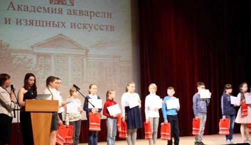В Академии акварели наградили победителей конкурса творческих работ