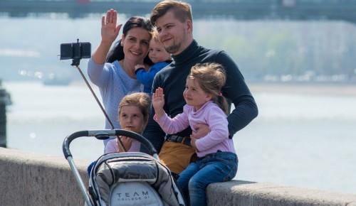 Депутат Мосгордумы Шарапова: Пособие по рождению ребенка для молодой семьи можно будет оформить онлайн