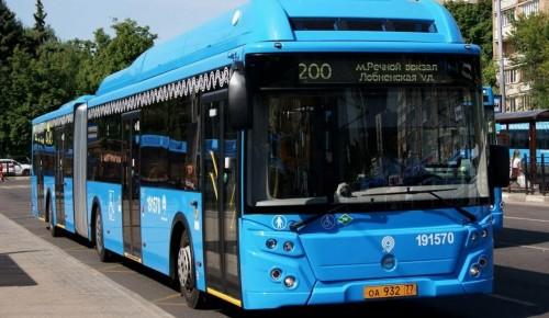 В Гагаринском районе с 1 июня произойдут изменения в автобусных маршрутах