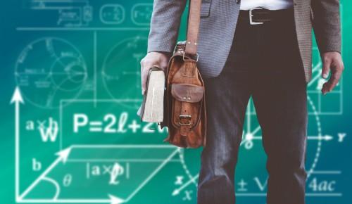 Школа № 1980 объявляет набор учителей
