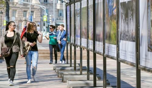 Московский сервис Russpass открыл фотовыставку ко Дню России