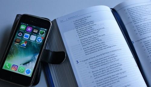 В библиотеках Академического района  появился Wi-Fi