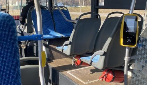 Маршруты некоторых автобусов, курсирующих через Обручевский район, изменились с начала июня