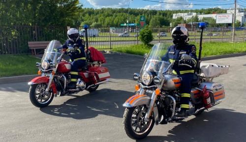Пожарные-мотоциклисты МЧС Москвы заступили на боевое дежурство