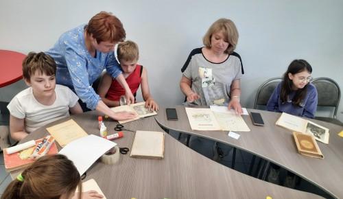 Юные бутовчане на один день стали библиотекарями