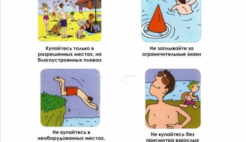 Уважаемые отдыхающие безопасность жизни вас и ваших детей на водоемах во многих случаях зависит ТОЛЬКО ОТ ВАС!