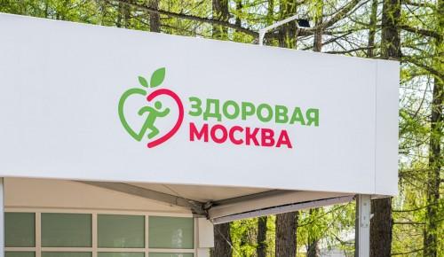 Павильон «Здоровая Москва» пользуется у жителей Теплого Стана все большей популярностью