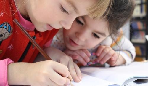 Ребята из Гагаринского района могут поучаствовать в летних образовательных программах в Московском дворце пионеров