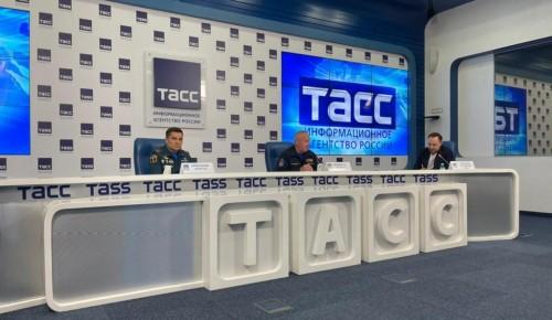 В пресс-центре Информационного агентства России ТАСС состоялась пресс-конференция по теме: «Детская безопасность в летний период»