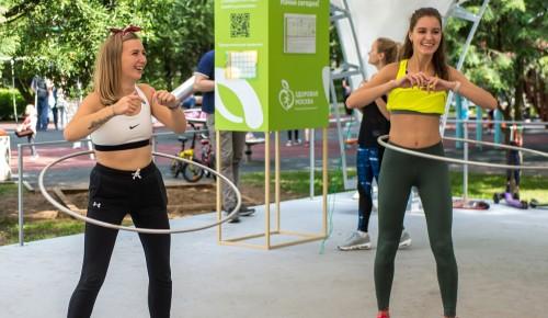 Для москвичей проведут «спортивные выходные» в парках столицы