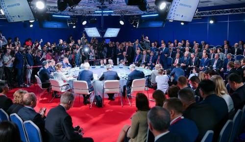 Москва заняла первое место в национальном рейтинге состояния инвестклимата