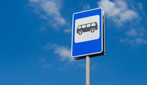 Автобус № 444 теперь ходит по проектируемому проезду и ул. Академика Виноградова