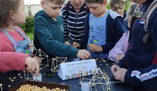Библиотека №195 приняла участие в фестивале МногоЮность